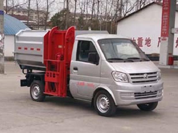 东风小康CLW5021ZZZ5型自装卸式挂桶垃圾车-程力威牌CLW5021ZZZ5型自装卸式垃圾车-免征: 无|燃油: 无