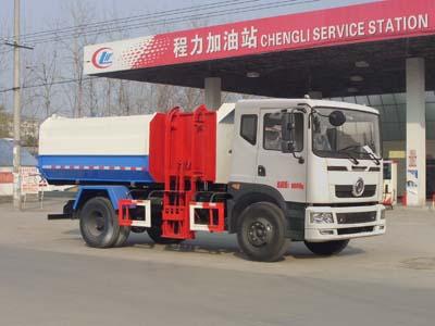 东风145  CLW5160ZZZT5型自装卸式挂桶垃圾车-程力威牌CLW5160ZZZT5型自装卸式垃圾车-免征: 无|燃油: 无