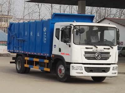 东风多利卡D9  CLW5160ZDJD5型压缩式对接垃圾车-程力威牌CLW5160ZDJD5型压缩式对接垃圾车-免征: 有|燃油: 无