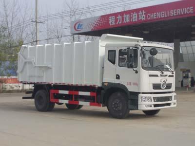 东风145  CLW5161ZDJT5型压缩式对接垃圾车-程力威牌CLW5161ZDJT5型压缩式对接垃圾车-免征: 无|燃油: 无