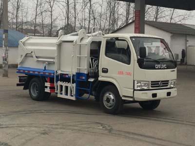 东风福瑞卡CLW5070ZDJD5型压缩式对接垃圾车-程力威牌CLW5070ZDJD5型压缩式对接垃圾车-免征: 无|燃油: 无