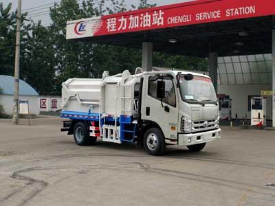 福田时代CLW5070ZDJB5型压缩式对接垃圾车-程力威牌CLW5070ZDJB5型压缩式对接垃圾车-免征: 无|燃油: 有