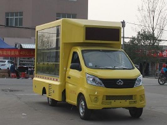 长安CLW5020XXCS5型宣传车-程力威牌CLW5020XXCS5型宣传车-免征: 无|燃油: 无