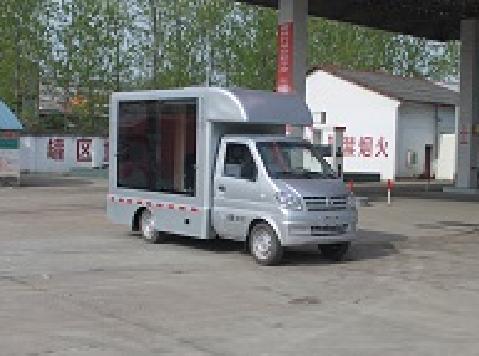 东风小康CLW5020XXC5型宣传车-程力威牌CLW5020XXC5型宣传车-免征: 无|燃油: 无