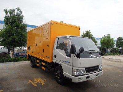 江铃蓝牌CLW5060XDYJ5型电源车-程力威牌CLW5060XDYJ5型电源车-免征: 无|燃油: 有