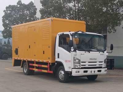 庆铃单排CLW5070XDYQ5型电源车-程力威牌CLW5070XDYQ5型电源车-免征: 有|燃油: 无