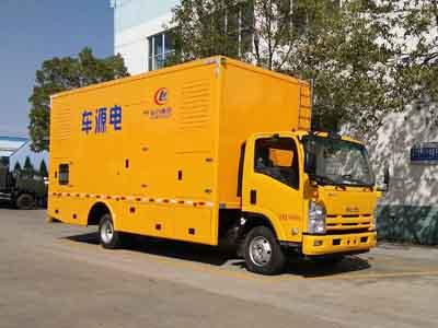 庆铃CLW5100XDYQ5型电源车-程力威牌CLW5100XDYQ5型电源车-免征: 无|燃油: 无