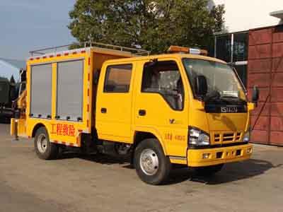 庆铃CLW5045XXHQ5型救险车-程力威牌CLW5045XXHQ5型救险车-免征: 无|燃油: 无