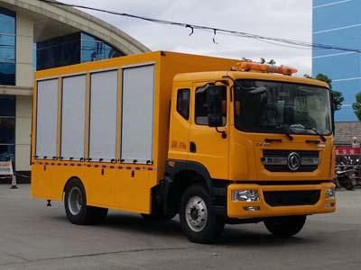 东风145  CLW5161XXH5型救险车-程力威牌CLW5161XXH5型救险车-免征: 有|燃油: 无