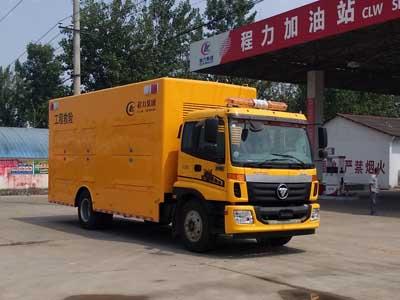 欧曼CLW5160XXHB5型救险车-程力威牌CLW5160XXHB5型救险车-免征: 有|燃油: 有