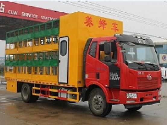 解放单桥CLW5160CYFC5型养蜂车-程力威牌CLW5160CYFC5型养蜂车-免征: 无|燃油: 无