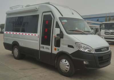 依维柯CLW5044XLJN5型旅居车-程力威牌CLW5044XLJN5型旅居车-免征: 无|燃油: 无