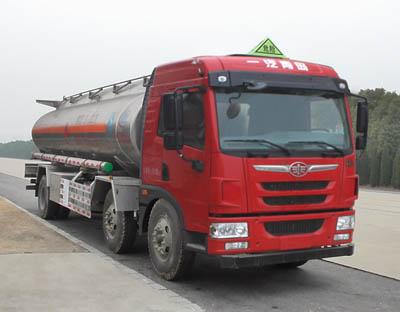 解放26方CLW5250GYYLC5型铝合金运油车-程力威牌CLW5250GYYLC5型铝合金运油车-免征: 无|燃油: 无