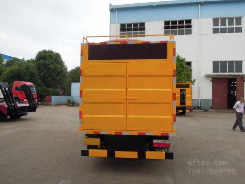 东风蓝牌凯普特污水处理车15997889199