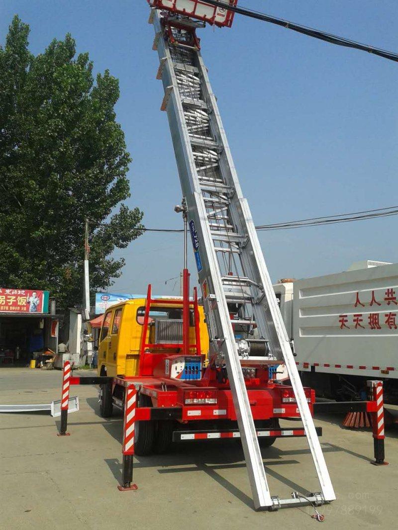 江铃双排28米云梯搬家作业车