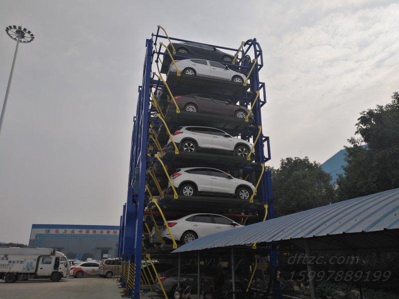 智能停车设备正式投入使用解决程力专用汽车股份有限公司停车难
